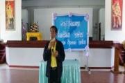 กิจกรรมประชุมผู้ปกครองนักเรียน ปีการศึกษา 2563