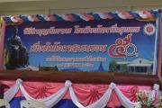 งานทำบุญตักบาตร ครบรอบ 50 ปี การได้รับพระราชทานชื่อโรงเรียน