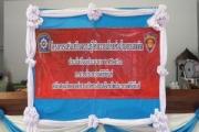 กิจกรรมโครงการเสริมสร้างความรู้ให้เยาวชนไทยห่างไกลยาเสพติด